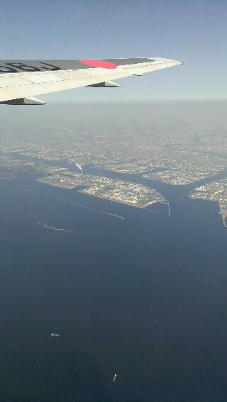 空から見た羽田空港