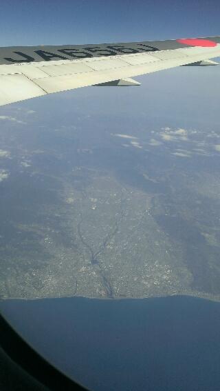空から見た 酒匂川