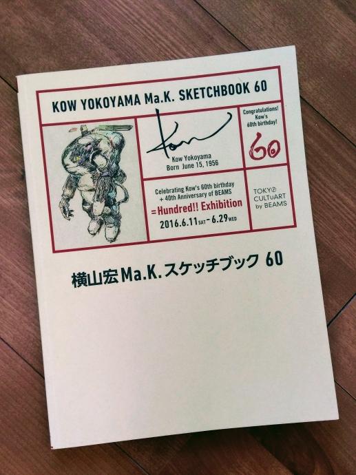 横山宏Ma.K.スケッチブック60