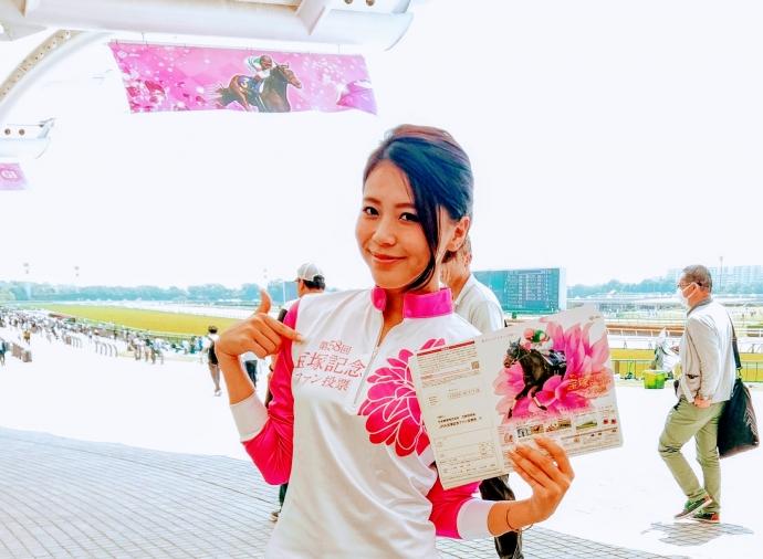 東京競馬場 宝塚記念 投票