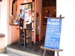 カフェ&バー アンカサ