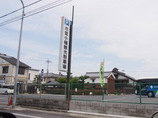 2014_5_27_1.jpg