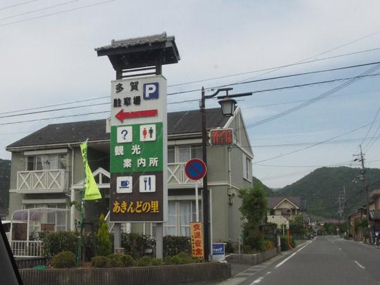2014_5_27_2.jpg