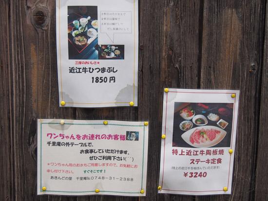 2014_5_27_3.jpg