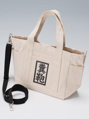オリジナル糞鞄1