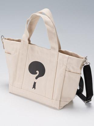 オリジナル糞鞄3