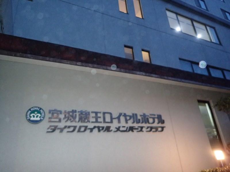 P5010383.JPG