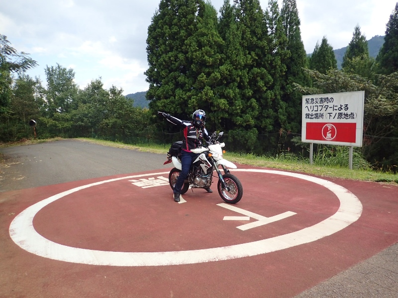 PA070079.JPG