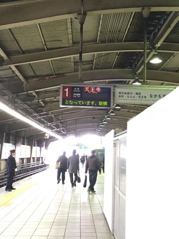 地下鉄御堂筋線