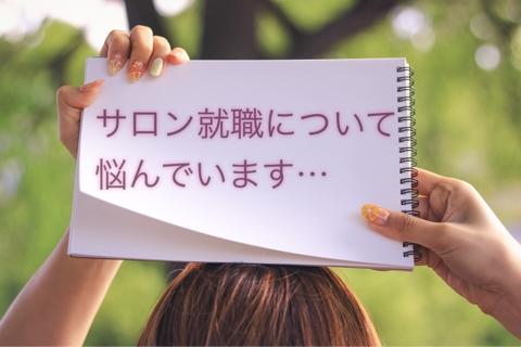 ネイルスクール 久留米 福岡