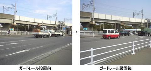 伝平橋ビフォーアフター.jpg