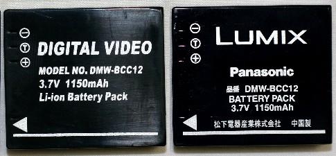 デジカメの電池