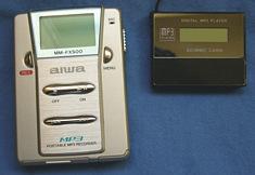 MP3の大きさ比較