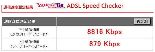 Yahoo!BB Speed Checker