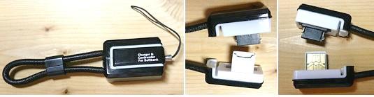 USBストラップ