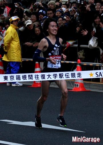 第85回箱根駅伝・東洋大学のゴール