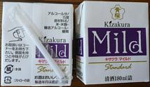 日本酒の1合パック