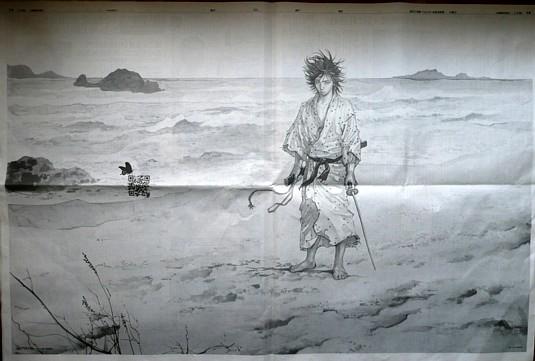 井上雄彦 最後のマンガ展−新聞広告