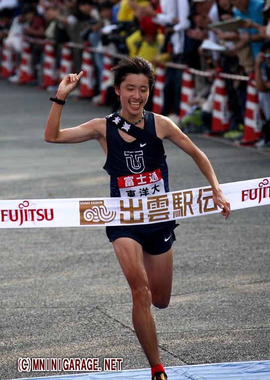 第23回出雲全日本大学選抜駅伝競走