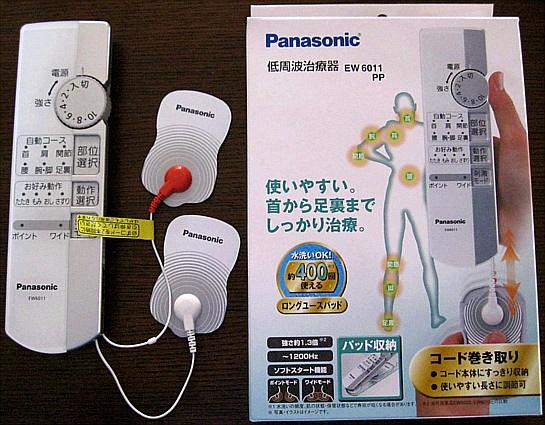 Panasonic低周波治療器EW6011PP