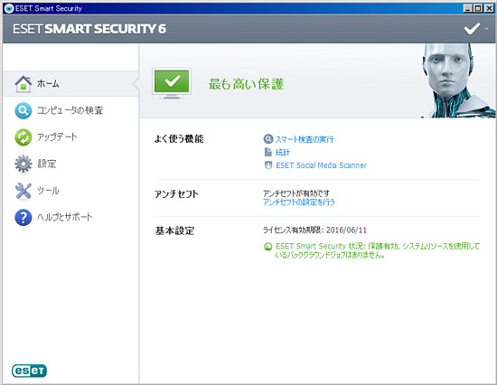 ESET SMART SECURITY6