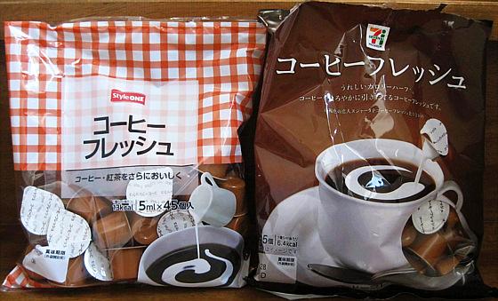 フレッシュ コーヒー