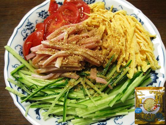 マルちゃん正麺冷し中華