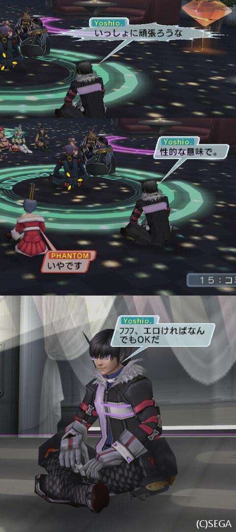 Yoshio理論