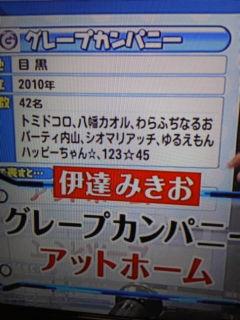 20140116032254.jpg