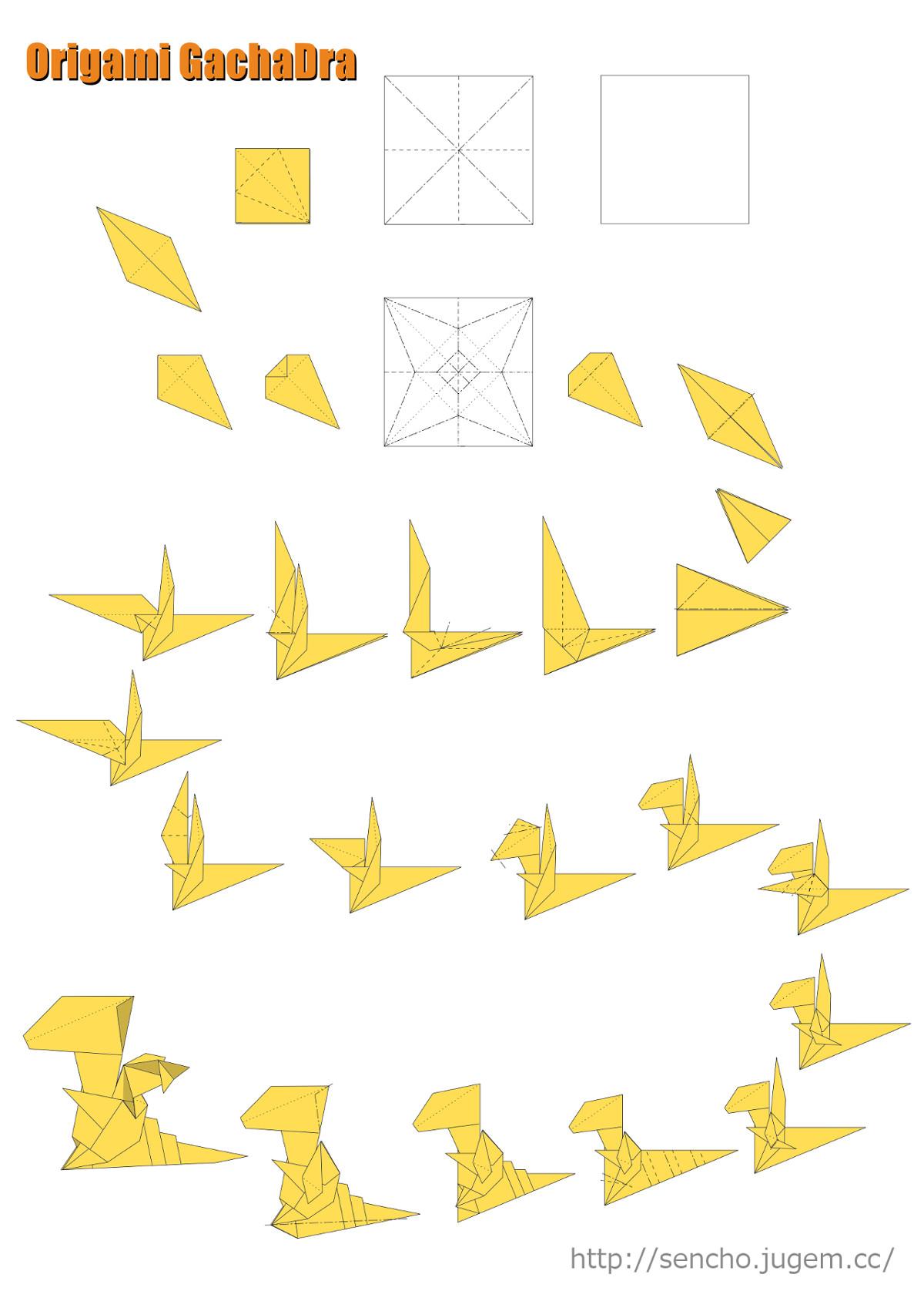 すべての折り紙 上級折り紙 : ちなみに、後日できた作品をお ...