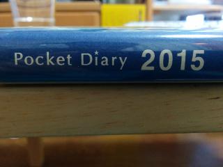 pocket_diary_2015