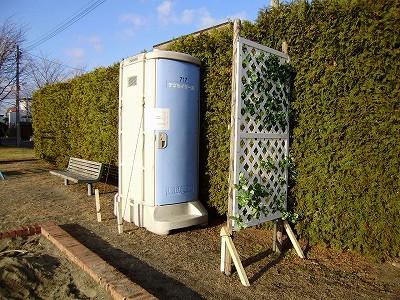 大麻西公園仮設トイレ