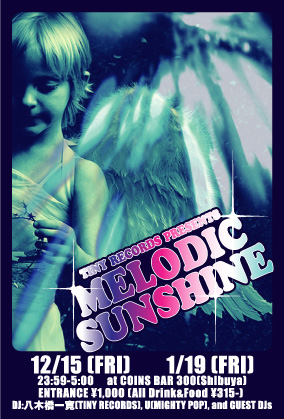MELODIC SUNSHINE vol.1&2