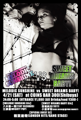 MELODIC SUNSHINE vs SWEET DREAMS BABY!(vol.6)