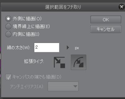 2018010420.jpg