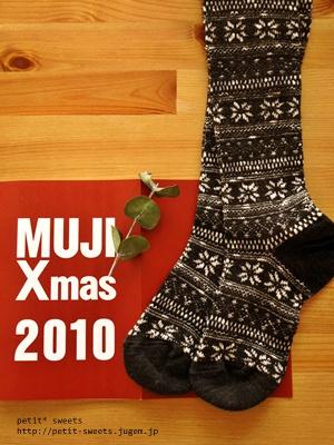 MUJI tights