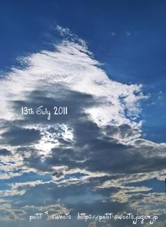 13th July 2011