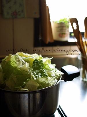 野菜のお山
