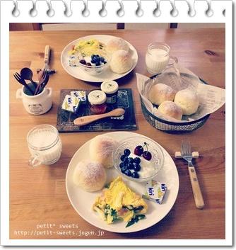 豆乳丸パン朝ごはん