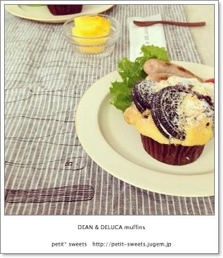 D&D muffins