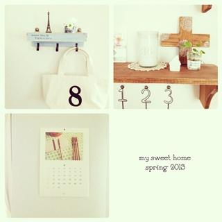 春の部屋。