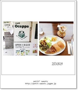 ocappa