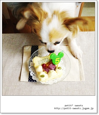 5th bday cake