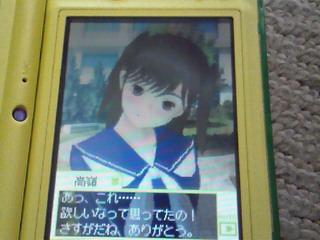 NEC_1027.jpg