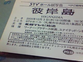 NEC_1053.jpg