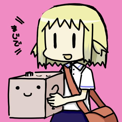 HIRAMEKIHATSUMECHAN:Hatsume | ...