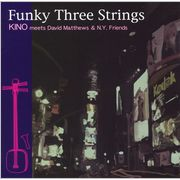 希乃 FUNKY THREE STRINGS