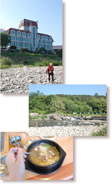 korea5.jpg