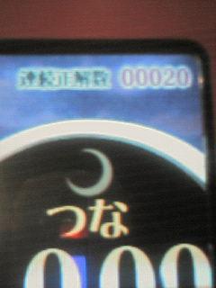 20060904_164953.jpg