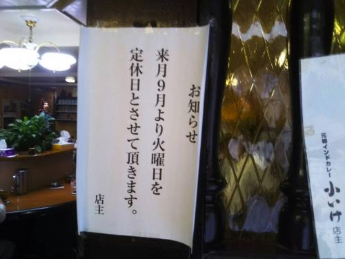 DSC_1620.JPG